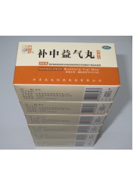 6 Boxes Enhance Bu Zhong Yi Qi Wan,Buy 5 get 1