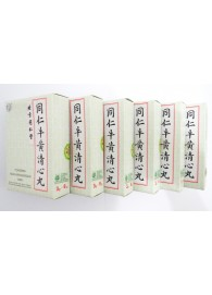 6 Boxes Niu Huang Qing Xin Wan for Tranquilization,insomnia dreamines,Buy 5 get1