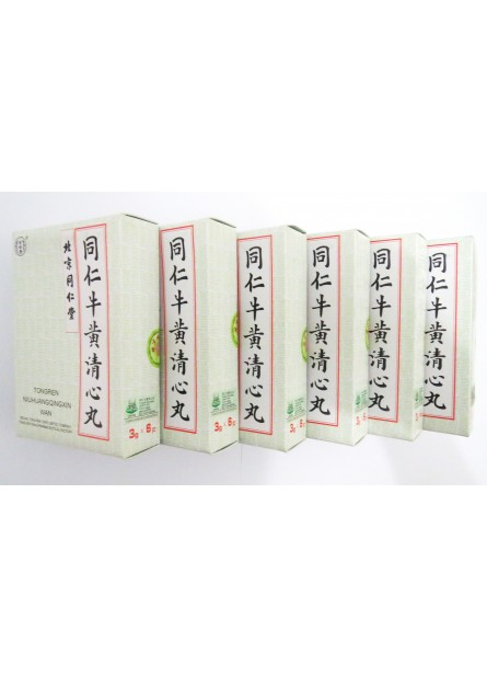 6 Boxes Niu Huang Qing Xin Wan Tranquilization & Resuscitation,Buy 5 get 1 !