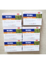 6 Boxes for Digestive,Wei Su ke li granules, Sugar-free,Buy 5 get 1
