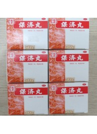 6 Boxes for Heat stroke,carsick and seasick,bao ji wan,Buy 5 get 1