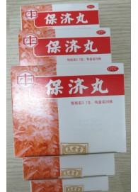 6 Boxes for Heat stroke,carsick and seasick,bao ji wan,Buy 5 get 1
