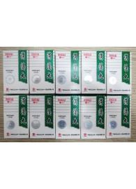 10 Boxes Xiao Ke Wan for Diabetes,Buy 9 get 1 for free!