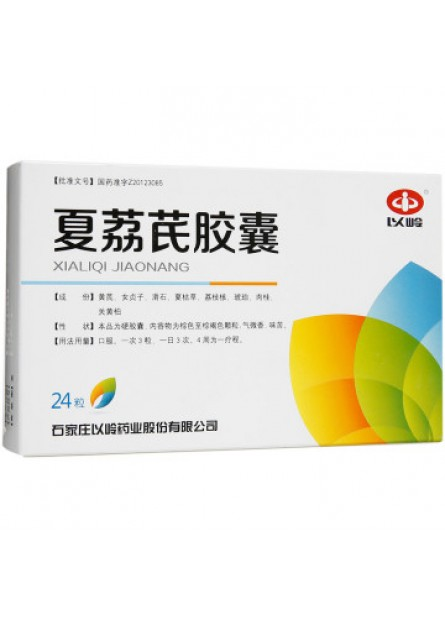 6 Boxes Xialiqi Jiaonang capsules for prostatic hyperplasia BPH and Urination Difficulty, Buy 5 get 1 for free! Free shipping!