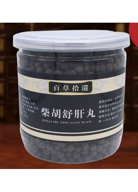 1 bottle Chai hu shu gan wan pills for liver depression and  pain,Buy 2 get 1 for free!