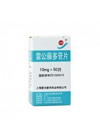 1 Box lei gong teng duo gan tripterygium glycosides for Rheumatoid arthritis,Buy 5 get 1 for free!