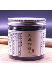 1 bottle Tian ma gou teng wan pills for headache, High blood pressure, insomnia,Buy 2 get 1 for free!